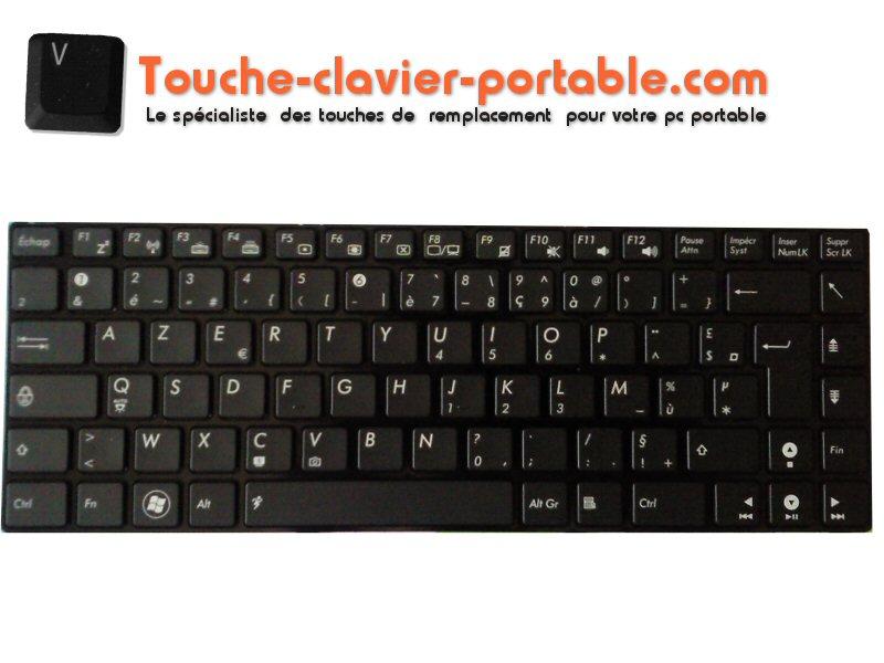 touche de clavier asus u u80v kit de remplacement clavier noir. Black Bedroom Furniture Sets. Home Design Ideas